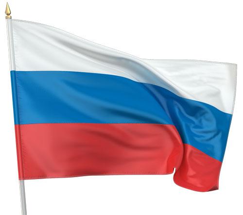 изображение флага россии