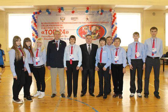 12 октября завершился всероссийский
